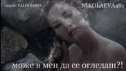 Едно разцъфнало клонче ще ти стигне, Веска Георгиева,музика Валди Събев