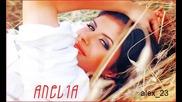 Мега Анелия - Готов ли си