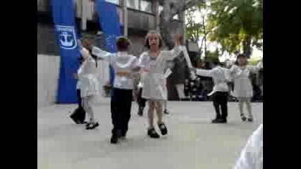 Гръцки танц