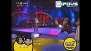 Пей С Мен - 17.03.2008 Концерт - Кали&Милен - Дали Съм Жив