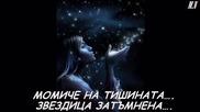 Превод Янис Ризос ~ Момиче Под Дъжда
