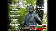 Tih Bial Dunav - Smesen Hor i So na Bnr - Bulgarian Song + Текст