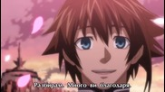 Chrome Shelled Regios 24 dvdrip Bg Subs Final [high]