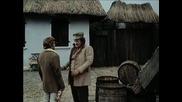 Труде, дъждоноската - Die Regentrude Märchenfilm Ddr 1976