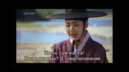 Бг Превод - Sungkyunkwan Scandal - Епизод 11 - 4/4