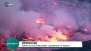 Сателити ще предсказват изригването на вулкани