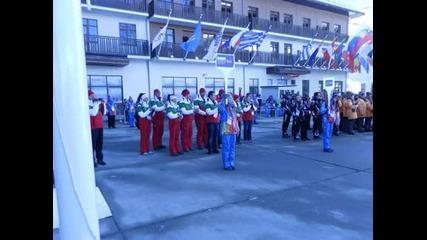 Българският флаг се развя в Сочи