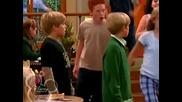 The Suite life of Zack and Cody / Лудориите на Зак и Коди Епизод 1 Гости в хотела Бг Аудио
