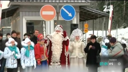 Дядо Коледа и Дядо Мраз се срещнаха на финландско-руската граница