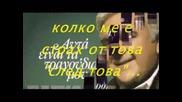 След това - Пасхалис Терзис & Янис Вардис (превод)