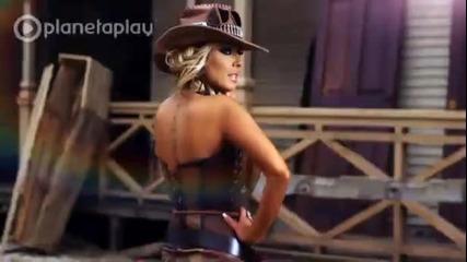 Official Video Андреа - на екс !!!