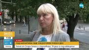 РЗИ: Не се налага масово тестване в Езиковата гимназия в Стара Загора