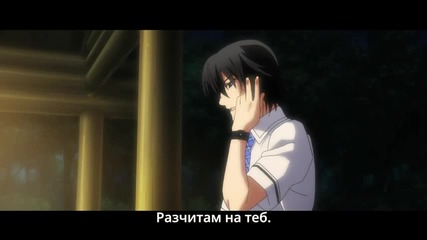 Grisaia no Kajitsu episode 8 bg subs