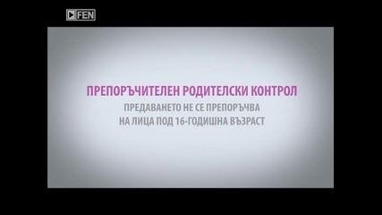 Динамит епизод 4 (28.10.2012) цялото предаване
