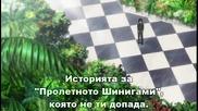 [strawhats] Gosick - 05 bg sub [480p]