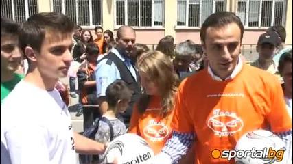 Димитър Бербатов зарадва множество фенове, като раздаде автографи в Първа английска гимназия