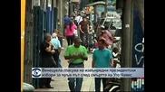 Президентски избори във Венецуела