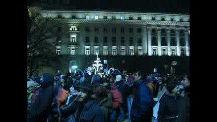 Протест В Защита На Рила - 23.01.08