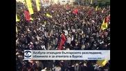 """Иранско издание: Обвиняването на """"Хизбула"""" за атентата в Бургас е политически капан за Европа"""