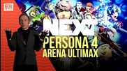 NEXTTV 015: Ревю: Persona 4 Arena Ultimax