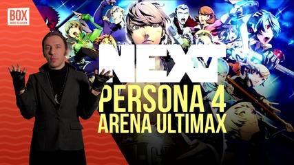 NEXTTV 015: Ревю: Persona 4 Arena Ultimax