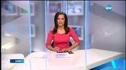 Спортни Новини (24.04.2015 - централна)