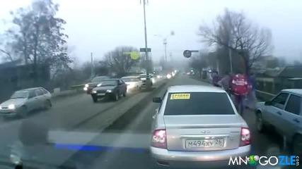 Руски бой на средата на пътя