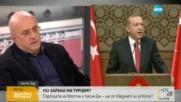 Ще се обединят ли партиите на Местан и Касим Дал за вота?