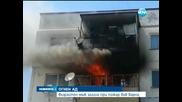 Човек загина при пожар във Варна
