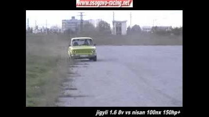 Drag В Кюстендил