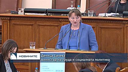 250 лв. минимална пенсия от 1-ви юли, решиха след скандали депутатите