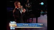 Гъмов като Франк Синатра от Големият финал на 05.06.2013