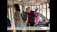 Плевен, модернизира градския транспорт ... нови тролеи ще има чак 2014-2020 г.