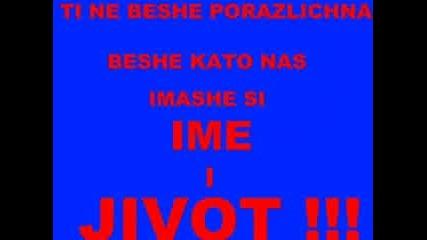 V Pamet Na Iveto Ot Samokov !!!