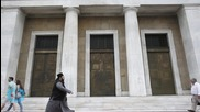 Greek Banks 'May Close For Days'