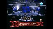 X Factor 11.12.11 Финал (част 1)