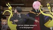 [otakubg] Ansatsu Kyoushitsu - 01 [bg subs]