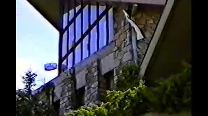 Rumiana - Godini ludi mladi (1995)