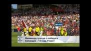 Фейенорд тръгна с победа в Холандия – 1:0 над Утрехт
