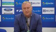 Киров: Целта е във всеки един двубой да трупаме точков актив