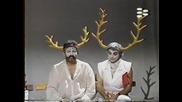 1995 - Новогодишна програма по Ефир 2 (откъс)