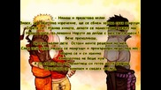 Naruto - Sasusaku - Thousand Miles - 4 глава Every Night is Another Story