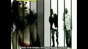 Akon - I Wanna Fuck You Prevod