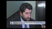 Делото за отнетия лиценз на КТБ тръгва до средата на април