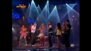 Rbd - Otro Rollo (rebelde Final) Част 1