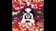 Shiki - Ending 1: Walk no Yakusoku