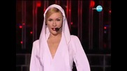 Мария Игнатова като Кайли Миноуг от 24.04.2013