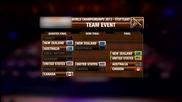 Световен шампионат по рязане на дърва - част 4