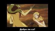 Queen's Blade - Eпизод 10 - Bg Sub - Високо Качество