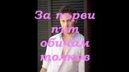 Превод Hristos Holidis - Opos sagapo agapise me